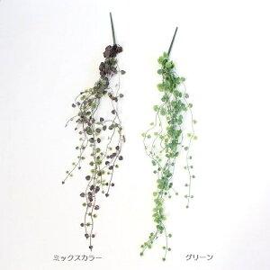 【フラワーアレンジ】【造花】ユーカリ バイン 造花
