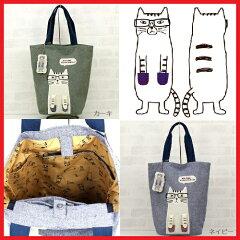 【トートバック】【ネコ雑貨】トートバッグネコまるけネコザワ