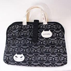【トラベルケース】【ネコ雑貨】トラベルバッグ ウチ猫 ブラック
