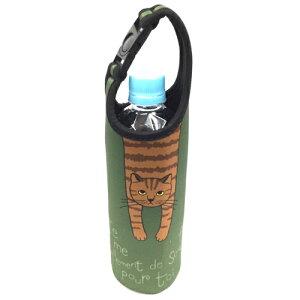 【ネコ雑貨】【ペットボトルカバー】ボトルホルダー 保冷 猫 シャロン タルティーヌ オリーブ