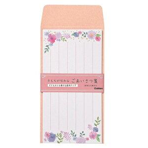 【一筆箋】【便箋】一筆パックレター 一筆箋 フラワー 花柄