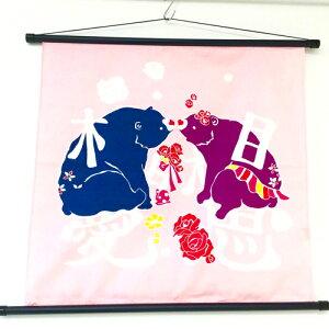 【タペストリー】【おしゃれ】タペストリー 綿 相思相愛 熊 ピンク