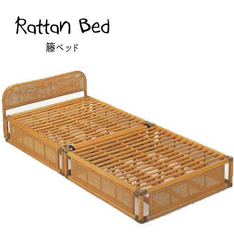 籐すのこベッド 快適爽快 籐 ラタン アジアン ベッド すのこ ベッド フレームのみ シングル Y-915『籐(ラタン)すのこベッド 【シングル】』【送料無料】※代引手配できません【北海道2500円・沖縄・離島は別途運賃かかります】