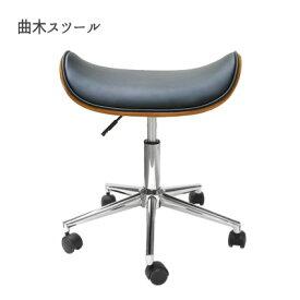 キャスター 椅子 いす チェア スツール 曲木 木製 キャスター付き キャスター付 チェア 成型合板 オフィス オフィスチェア 木製 『曲木スツール』 【送料無料】※代引手配できません【北海道800円・沖縄・離島は別途運賃かかります】