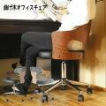 曲げ木オフィスチェア【アーバン】キャスター椅子いすチェアワークチェアデスクチェアパソコンチェアオフィスチェア合成皮革合皮【送料無料】※代引手配できません【北海道800円・沖縄・離島は別途運賃かかります】