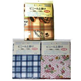日本製こたつ上掛け正方形タイプ【あす楽】