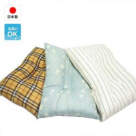 洗える枕/ウォッシャブル枕 日本製43×63cm 頚椎安定型まくら あす楽