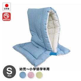 日本防炎協会認定 防災ずきん 日本製(幼児から小学低学年用)37×26cm Sサイズ防災クッション
