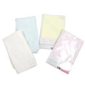 【西川産業】ベビー用防水シーツ◆汗などの湿気を敷布団へ通すのを防ぎます【日本製】