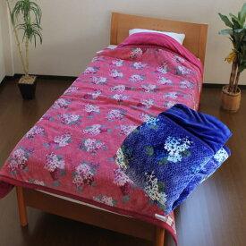 昭和西川衿付き2枚合わせ綿入り毛布 A柄花柄【送料無料】あす楽