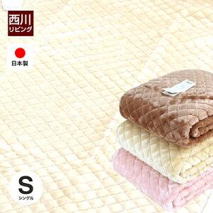 【西川リビング】日本製アクリルあったか敷きパッド(シングルサイズ)【あす楽】