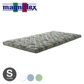 マニフレックス マニフトンカモ シングル サイズ 厚さ8.5cm マットレス【代引無料】【送料無料】【マニカモ】