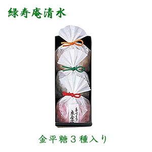 緑寿庵清水 金平糖三種詰合せ プレゼント ギフト ホワイトデー