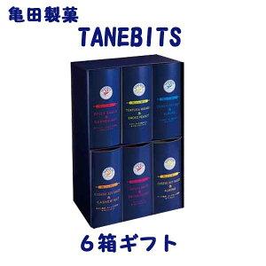亀田製菓 タネビッツ 6箱ギフトボックス 柿の種 プレゼント ギフト