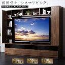 テレビボード テレビ台 TVボード TV台 ハイタイプ 60型 60インチ 大型テレビ 収納 収納付き 棚 引き出し 抽斗 AVラッ…