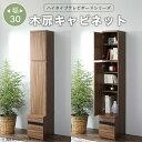 【送料無料】 テレビボード テレビ台 TV台 ハイタイプ 55型 55インチ 大型テレビ 収納 シリーズ 収納付き 棚 キャビネ…