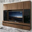 【送料無料】 ハイタイプテレビボードシリーズ 2点セット(テレビボード+キャビネット) ガラス扉