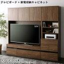 【送料無料】 ハイタイプテレビボードシリーズ 2点セット(テレビボード+キャビネット) 家電収納