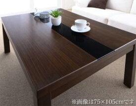 こたつテーブル&こたつ布団セット アーバンモダンデザインこたつ 省スペースタイプ こたつテーブル単品 4尺長方形(80×120cm)