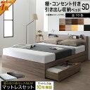 ベッド セミダブルベッド セミダブル ベット シングルベッド セミダブルベッド ダブルベッド ベッドフレーム マットレ…