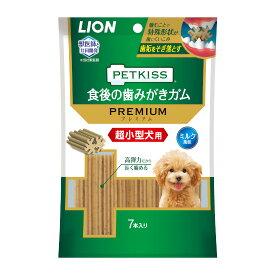 ペットキッス 食後の歯みがきガム プレミアム 超小型犬用(7本入)