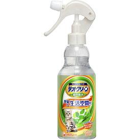 デオクリーン 消臭スプレー 猫用 本体(300ml)
