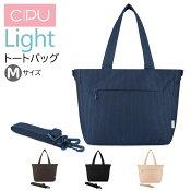 CiPU-Light-T-M