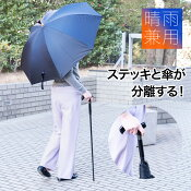 【F-Seasons自動開閉折りたたみ傘】ワンタッチ折り畳み傘折り畳み傘小さいコンパクト晴雨兼用傘軽量おりたたみ日傘UV紫外線カット遮蔽超撥水メンズレディースプレゼント【ギフト、あす楽対応】