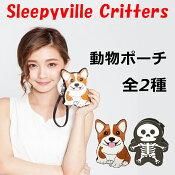 SleepyvilleCrittersポーチサムネイル