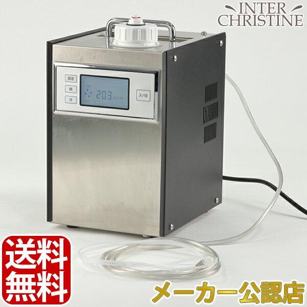 ■500円クーポン発行中■キュービアン 水素ガス発生器水素吸入(200cc/分)