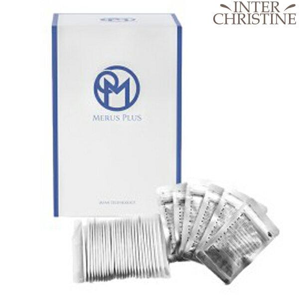 ■500円クーポン発行中■MERUS PLUS メルスプラス 水素発生剤 MP-G