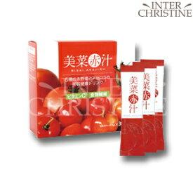 【送料無料】【メーカー公認店】セレクトビューティー 美菜赤汁 90g(顆粒3g×30袋)<食物繊維配合食品><栄養機能食品(ビタミンC)>