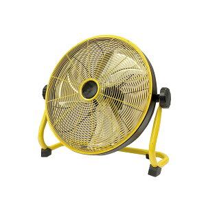16インチ充電式DCモーター扇風機 HO-1174 | 工場扇 工業扇風機 工場扇風機 工場 扇風機 せんぷうき 業務用 dcモーター 換気 送風機 暑さ対策 グッズ 熱中症対策 熱中症対策グッズ 暑さ対策グッズ