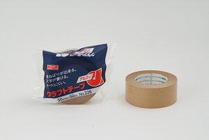 クラフトテープアルファ ♯226 クリーム 50mm巾×50M 50巻入り   テープ 粘着テープ 布 ガムテープ 梱包テープ 梱包用テープ 梱包用 固定テープ 梱包資材 クリーム色 仮固定テープ 保護 結束 布ガ