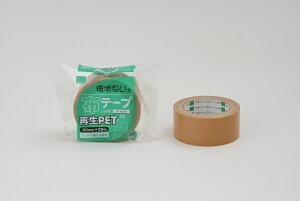 布テープ再生PET #452RC クリーム 50mm巾×25M 30巻入り   テープ 粘着テープ 布 ガムテープ 梱包テープ 梱包用テープ 梱包用 固定テープ 梱包資材 クリーム色 仮固定テープ 保護 結束 布ガムテー