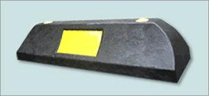 カーストッパー(車止め) | 駐車場 ゴム ガレージ 車庫 アスファルト コンクリート コンパクト 黒 ブラック 3kg 軽量 500×140×100mm パーキング ストッパー ブロック おしゃれ アンカー 固定式