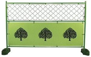 【エントリーでポイント10倍♪】ミニフェンス 樹木  金網 1200x1800