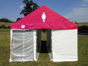 みんなでトイレ 女性7人組用 トイレセット3日込み TO-LS | 仮設トイレ 簡易トイレ 簡易 テント トイレ トイレセット 男性用 非常用トイレ 非常用 災害用トイレ 男性 災害時 防災 大型 屋外 災害