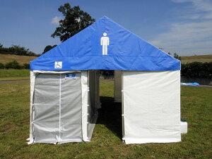 みんなでトイレ 男性15人組用 トイレセット3日込み TO-ML | 仮設トイレ 簡易トイレ 簡易 テント トイレ トイレセット 男性用 非常用トイレ 非常用 災害用トイレ 男性 災害時 防災 大型 屋外 災