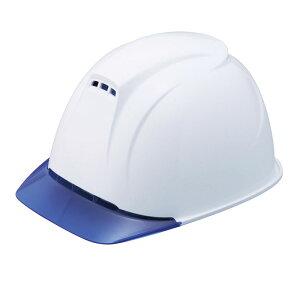 【エントリーでポイント5倍♪】HO-241 遮熱ヘルメット(エアライト) | ヘルメット 工事用 作業 作業用 防災 安全ヘルメット 作業ヘルメット 工事用ヘルメット 熱中症対策グッズ 熱中症対策