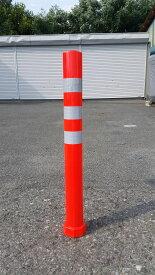 ソフトコーンM800ベースなしタイプ 高さ800mm | ポールコーン 駐車場ポール 赤白 駐車場用品 ポスト コーンポスト ガイドポスト 安全用品 保安用品 安全 保安 ガードポール ガードコーン ガイドコーン 車線分離標 安全グッズ 現場