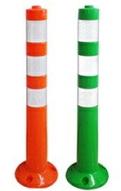 ソフトコーンH 高さ760mmタイプ|駐車場ポール 赤白 駐車場用品 ポスト コーンポスト ガイドポスト ガイド 車線分離標 コインパーキング 安全用品 保安用品 安全 ガードポール ガードコーン ガイドコーン