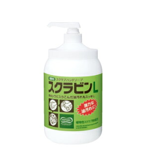 【送料無料】スクラビンL 1.2キロ 【6本セット】