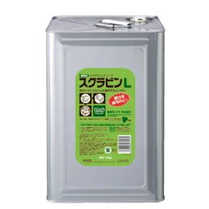 【送料無料】スクラビンN 17kg缶
