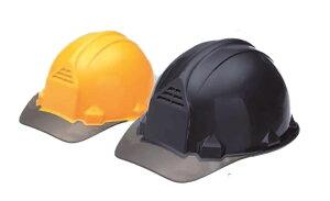 ヘルメット FP-3F(加賀産業)|作業ヘルメット 作業用ヘルメット 工事用 工事用ヘルメット 土木 建築 現場 工事 工事現場 安全ヘルメット 作業用品 災害 防災ヘルメット 防災用品 防災グッズ