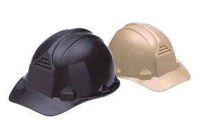 ヘルメット FF-1F(加賀産業)|作業ヘルメット 作業用ヘルメット 工事用 工事用ヘルメット 土木 建築 現場 工事 工事現場 安全ヘルメット 作業用品 災害 防災ヘルメット 防災用品 防災グッズ