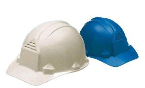 ヘルメット FF-3F(加賀産業)|作業ヘルメット 作業用ヘルメット 工事用 工事用ヘルメット 土木 建築 現場 工事 工事現場 安全ヘルメット 作業用品 災害 防災ヘルメット 防災用品 防災グッズ