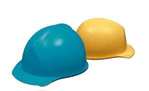 【エントリーでポイント5倍♪】ヘルメット BA-1B(加賀産業) 作業ヘルメット 作業用ヘルメット 工事用 工事用ヘルメット 土木 建築 現場 工事 工事現場 安全ヘルメット 作業用品 災害 防災