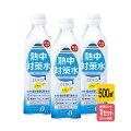 【熱中症対策に】屋内でも要注意!夏の水分補給とミネラル補給に最適な飲み物のおすすめは?