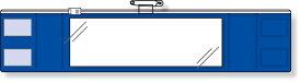 848-43A ファスナー付腕章(安全ピンタイプ) 青 | 腕章 差し込み式 差し込み腕章 差し込み マジックテープ付き 目印 現場 作業 工事 工事現場 作業用品 工事用品 建築工事 土木工事 建設現場